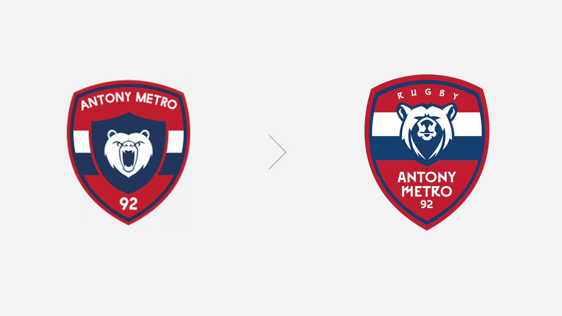 logos avant après d'Antony metro 92